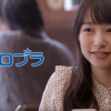 【コロプラのCM】桜井日菜子 〜みんなの白猫篇(年始)〜