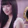 MACHERIE(マシェリ)のCMに出演中の小松菜奈って誰?歌っているのは椎名林檎?