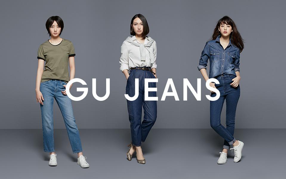 gu_jeans
