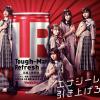 ヤクルト「タフマン」の新CMに欅坂46!ダンスがかっこいい!