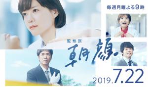 スクリーンショット 2019-07-22 20.01.36