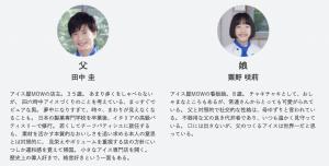 スクリーンショット 2019-08-10 16.10.58