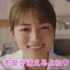 川口春奈がCMで保健室の先生に!スタイル維持方も明かす