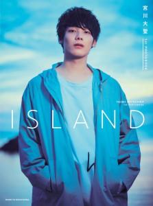 miyakawa_cover_fixw_750_lt